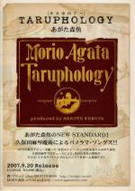 Taruphology071017