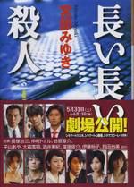 Book080501