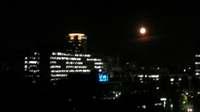 Moon081114