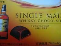 Single_molt081205