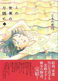 Suzu090601