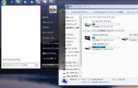 Windows7091219