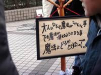 Akitto100109_2