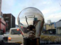 Lamp100126