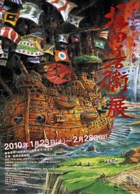 Yoshie100221