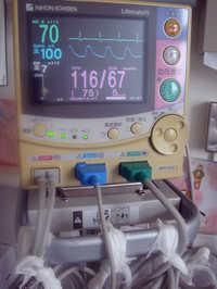 Hospital100312
