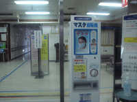 Hospital100313