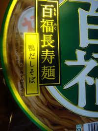 Momofuku100314