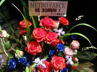 Metrofarce100520b