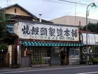 Tanakaya100718