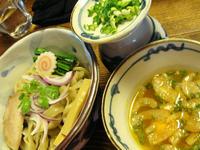Currynintama100821