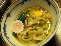 Currynintama100821b