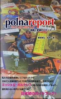 Polnareff100921