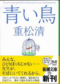 Blue_bird