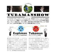 Tubaman101109