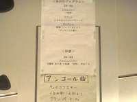 Program101207