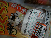 Torafugu101225