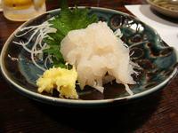 Shiroebi110505