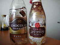 Chocolate110610