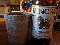 Singha110919