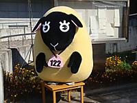 Shinmachi111029b