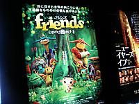Friends111224