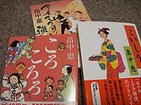 Hatakenaka111226