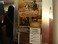 Turandot120110