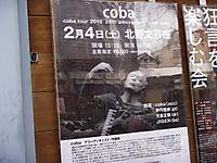 Coba120204