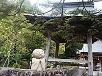 Rinsenji120430