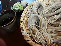 Takaraya120520b