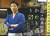 Sinyasyokudo120608