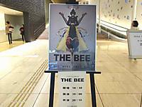 Thebee120616