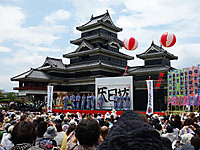 Tennichibo120715
