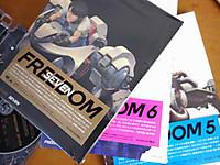 Freedom121011