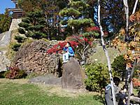 Ueda121104c_2