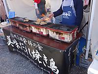 Ueda121104d_2