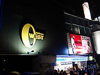 Owest121205b