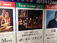 Chieftains121207