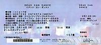 Deadcandance130214