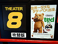 Ted120310