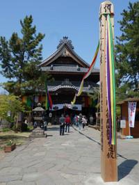 Kokubunji130429