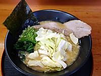 Gachiya130526