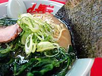 Yamaokaya130615