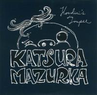 Katsuramazurka130725
