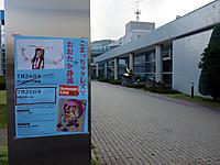 Komacha130725b