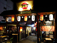 Yokotyo131012