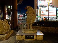 Gyoza131012b
