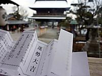 Zenkouji140125