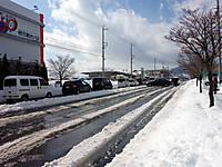 Snow140216